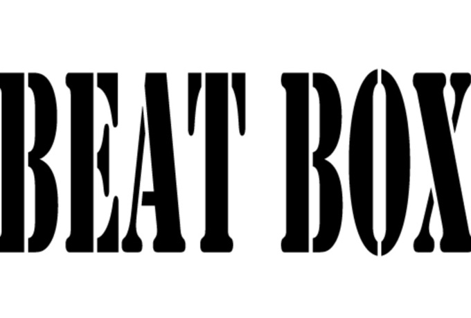 beatbox your name your business or a special message or song